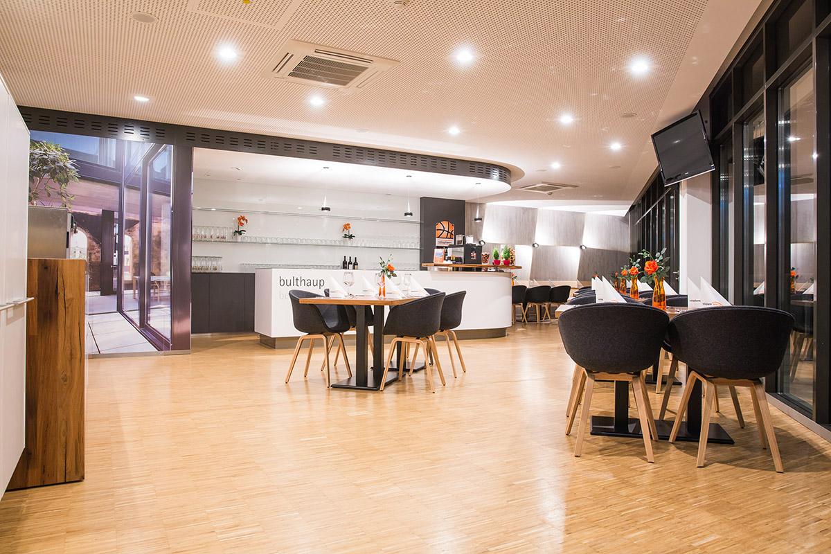 ratiopharm arena ulm neu ulm vip locations. Black Bedroom Furniture Sets. Home Design Ideas
